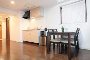 La Familia Yamasaka, Apartmanok  Oszaka - big - 117