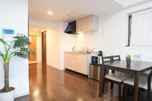 La Familia Yamasaka, Apartments  Osaka - big - 119