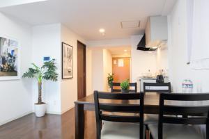La Familia Yamasaka, Apartmanok  Oszaka - big - 120
