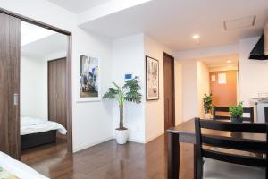 La Familia Yamasaka, Apartmanok  Oszaka - big - 121