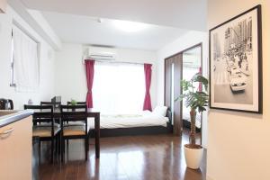 La Familia Yamasaka, Apartments  Osaka - big - 124