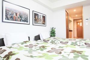 La Familia Yamasaka, Apartments  Osaka - big - 135