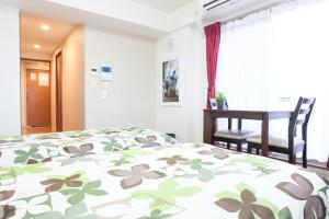 La Familia Yamasaka, Apartments  Osaka - big - 137