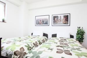 La Familia Yamasaka, Apartmanok  Oszaka - big - 138