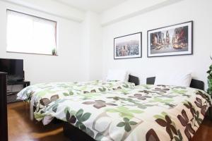 La Familia Yamasaka, Apartmanok  Oszaka - big - 140