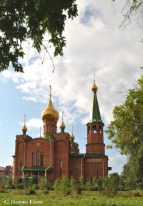 Хостелы Калачинска