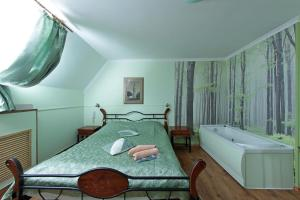 Gryozy Guest House, Guest houses  Moscow - big - 23