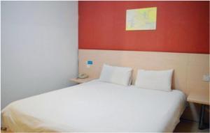 Eaka 365 Hotel Shijiazhuang Liangcun Development Zone, Hotels  Gaocheng - big - 13