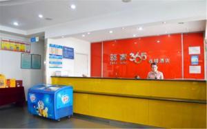 Eaka 365 Hotel Shijiazhuang Liangcun Development Zone, Hotels  Gaocheng - big - 18