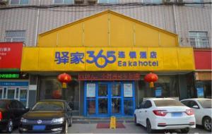 Eaka 365 Hotel Shijiazhuang Liangcun Development Zone, Hotels  Gaocheng - big - 16