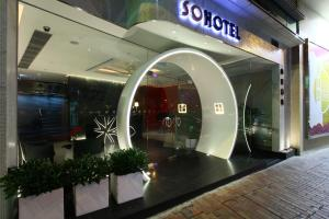Sohotel, Hotels  Hong Kong - big - 54