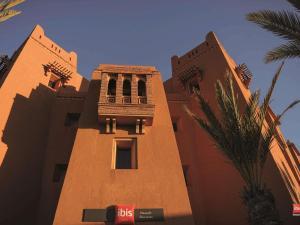 Ibis Ouarzazate, Hotel  Ouarzazate - big - 40