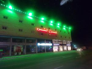 Sharm Inn Hotel Apartments, Apartmánové hotely  Yanbu - big - 1