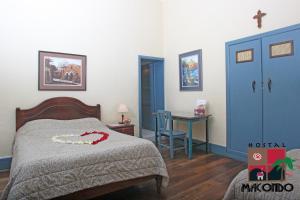 Casa Macondo Bed & Breakfast, B&B (nocľahy s raňajkami)  Cuenca - big - 33