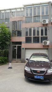 Lulun Hotel, Szállodák  Sanghaj - big - 83