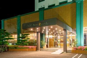 Okido Hotel, Hotely  Tonosho - big - 45