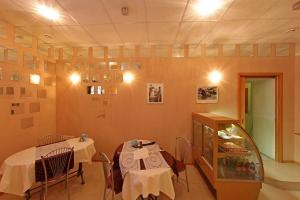 Gryozy Guest House, Guest houses  Moscow - big - 38