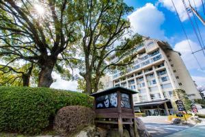 Hotel Shiragiku, Szállodák  Beppu - big - 1