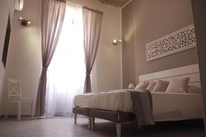 rHome Sweet Home - Trastevere, Case vacanze  Roma - big - 6