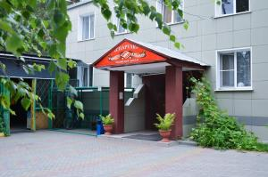 Accommodation in Tambov