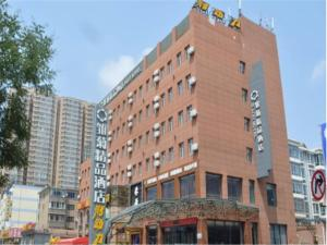 Daisy Boutique Hotel, Hotels  Hohhot - big - 1