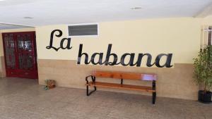 Apartamento Habana (1ª linea Campello), Апартаменты  Аликанте - big - 26
