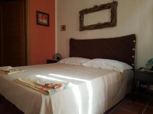 Affittacamere Antico Borgo Arcola - AbcAlberghi.com