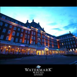 Watermark Hotel Nagasaki Huis ..