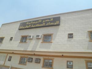 Al Yamama Palace- Nassim Sharqi (5), Apartmanhotelek  Rijád - big - 1