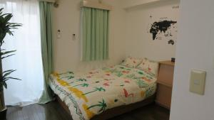 Kelly Business Hotel, Apartmány  Tokio - big - 33