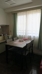 Kelly Business Hotel, Apartmány  Tokio - big - 31