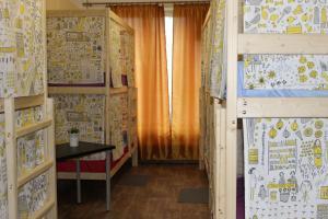 Hostels Rus - Lyubertsy, Hostels  Lyubertsy - big - 2