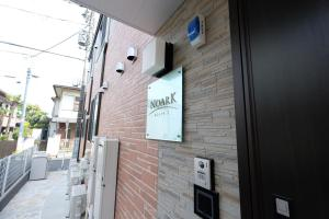 Shibamata 2-chome Share House Room 203, Apartmány  Tokio - big - 34