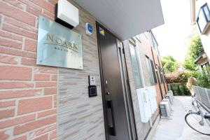Shibamata 2-chome Share House Room 203, Apartmány  Tokio - big - 31