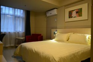 Jinjiang Inn Fuzhou Wuliting, Hotels  Fuzhou - big - 2