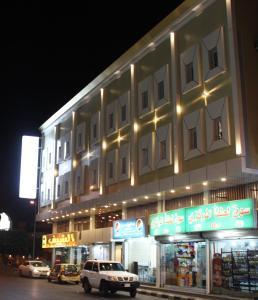 Al Afaq Alraqi Furnished Apartments