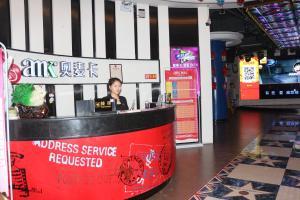 Ramada Yiyang Taojiang, Hotely  Yiyang - big - 57