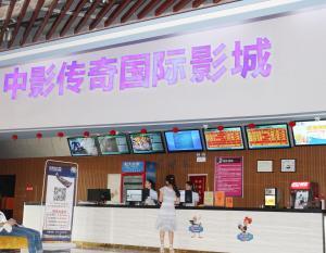 Ramada Yiyang Taojiang, Hotely  Yiyang - big - 58