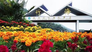 Ramada Yiyang Taojiang, Hotely  Yiyang - big - 1
