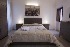 Residence Damarete, Ferienwohnungen  Syrakus - big - 11