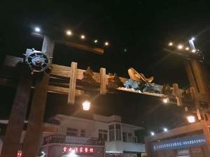 Hai Kuo Tian Kong Inn, Hotely  Zhoushan - big - 41
