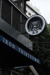 Iron32 Hotel Bar and Bistro, Hotely  Chiang Mai - big - 58