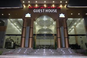 Guest House, Aparthotely  Yanbu - big - 1