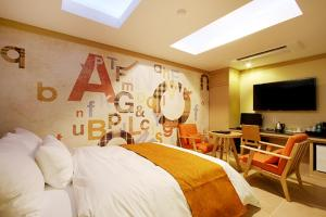 Suwon Orsay Business Hotel, Hotely  Suwon - big - 16
