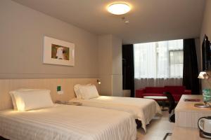 Jinjiang Inn Fuzhou Cangshan Olympic Centre, Hotely  Fuzhou - big - 7