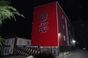 Отель KZO, Шымкент