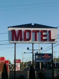 Motel Montgolfière JP, Мотели  Saint-Jean-sur-Richelieu - big - 37