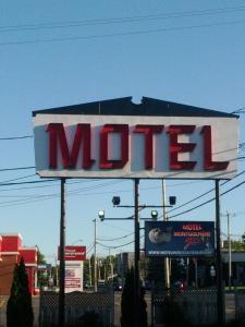 Motel Montgolfière JP, Motel  Saint-Jean-sur-Richelieu - big - 37