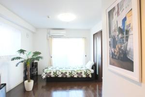 La Familia Yamasaka, Apartments  Osaka - big - 155