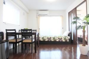 La Familia Yamasaka, Apartmanok  Oszaka - big - 169